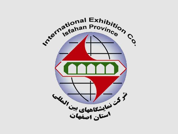 مقررات غرفه سازي در نمایشگاه بین المللی اصفهان